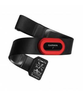 Centura puls pentru alergare Garmin HRM New