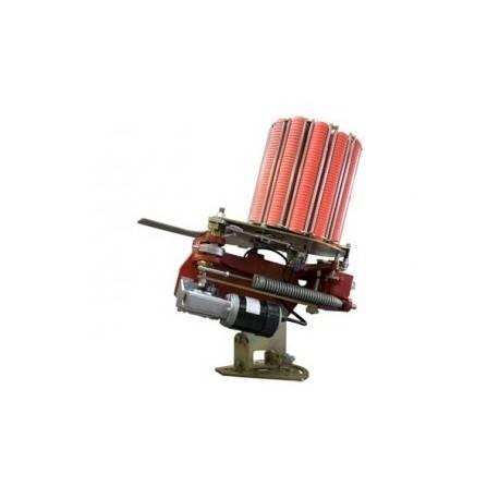 ARCUNCATOR TALERE 185 PC Mini 60mm 12C Pro